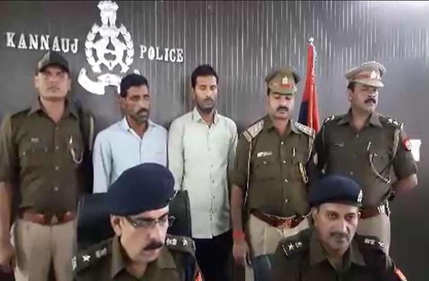 अमन हत्याकांड में पुलिस ने किया बड़ा खुलासा, दो महिलाओं समेत पांच को पुलिस ने भेजा जेल
