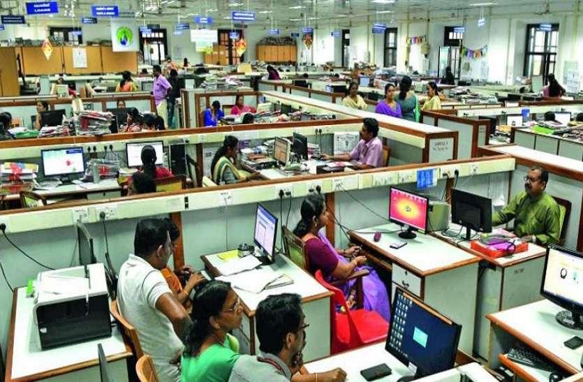सरकारी कर्मचारियों को भी अब करना पड़ सकता है 9 घंटे काम, सरकार करने जा रही बड़ा बदलाव