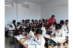 यहां मुफ्त में लगती है शिक्षा और कौशल विकास की पाठशाला, देखें वीडियो