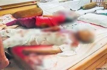 गर्भवती महिला की मौत का बदला लेने के लिए 6 लोगों ने बुजुर्ग दंपति की गला रेत कर दी थी हत्या