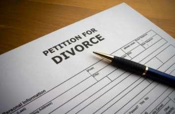 Devorce: आप पत्नी से तलाक चाहते हो तो जरूर पढ़े यह खबर....
