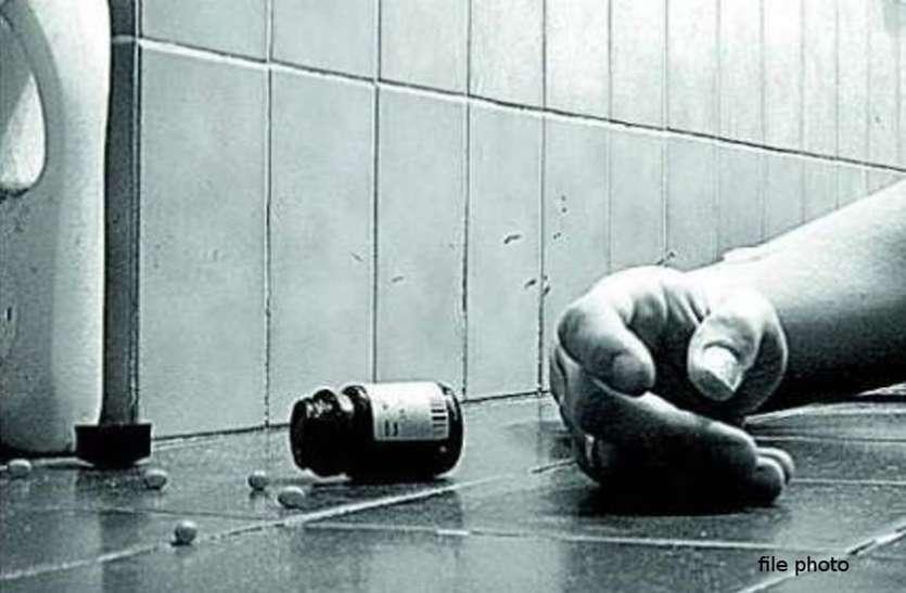 आत्महत्या के पीछे प्रेम प्रसंग की आशंका, सल्फास गोली खाकर आरक्षक ने दे दी अपनी जान