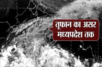 Cyclone Warning- महा तूफान और बुलबुल का असर, यहां हो सकती है आफत की बारिश