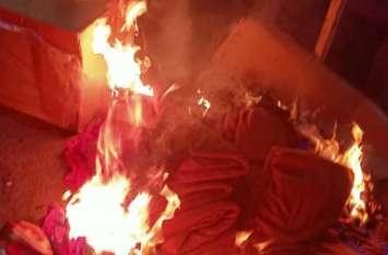 मना करने के बाद भी चलाए पटाखे, दुकान में लगी आग, 40 हजार का सामान जला