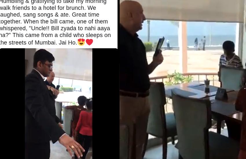 अनुपम खेर ने जीता दिल: गरीब बच्चों को 5 स्टार होटल में खिलाया खाना, एक ने पूछा- बिल ज्यादा तो नहीं आया