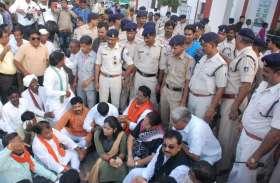 भाजपा सरकार में कद्दावर मंत्री रहीं महिला नेत्री ने अब लगाया ये आरोप