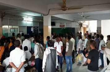 रेजीडेंट डॉक्टरों की हड़ताल का तीसरा दिन, अस्पतालों में मरीज हो रहे परेशान