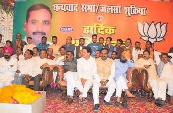 Rampur: उपचुनाव के बाद भाजपा ने आयोजित की जनसभा, मुस्लिमों को लेकर मंत्री ने दिया बड़ा बयान