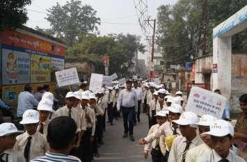 डेंगू के दस्तक से खौफजदा शहर में निकली जागरूकता रैली, डेंगू से बचाव के उपाय बताए गए