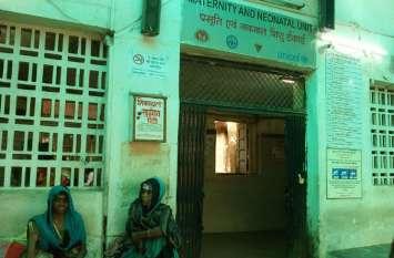 Discomfort in District Hospital: 4 बच्चे खोने वाली रीना को 2 घंटे बाद भी नहीं मिला जननी वाहन