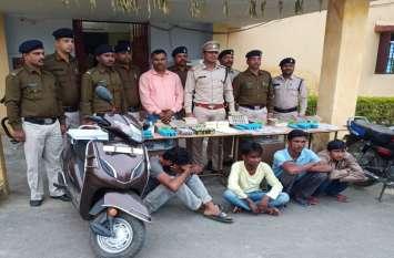 पक्की खबर मिलते ही पहुंच गई पुलिस, तलाशी में स्कूटी और बाइक सवार 4 युवकों से मिले सवा 2 लाख के घातक सामान