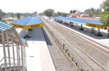 साढ़े 4 घंटे में पहुंचेंगे जयपुर, 70 रुपए लगेगा किराया