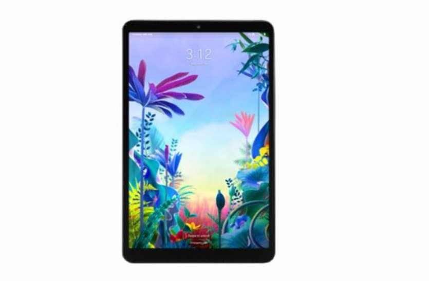 LG G Pad 5 10.1 टैबलेट लॉन्च, जानिए कीमत व फीचर्स