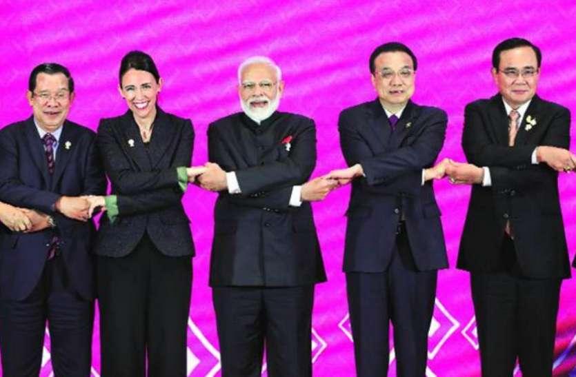 भारत ने RCEP समझौते से अलग रहने का निर्णय लिया, पीएम मोदी ने दी जानकारी