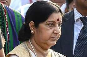 सुषमा को लेकर पति स्वराज कौशल का खुलासा, देश में सर्जरी कराने के लिए जिद पर अड़ीं थी पूर्व विदेश मंत्री