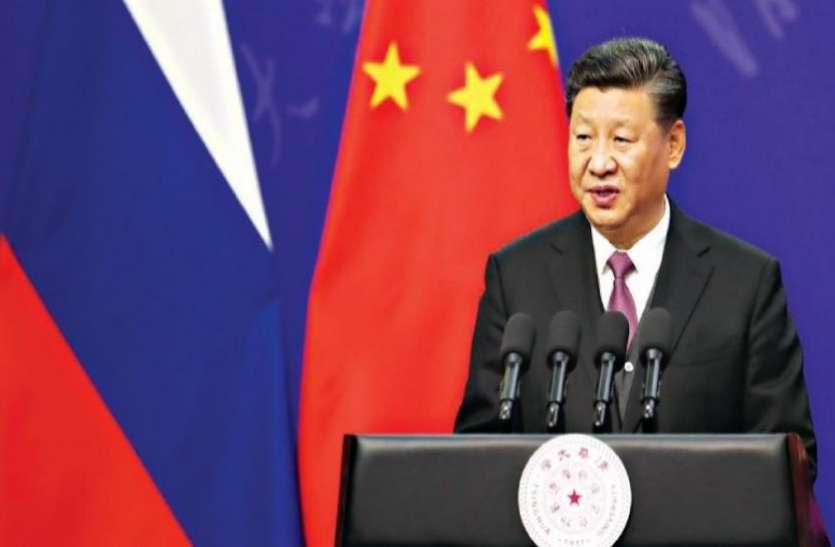 चाइना की इकोनॉमी को आगे बढ़ाने के लिए बोले शी, कहा- जल्द होंगे व्यापार समझौते पर हस्ताक्षर