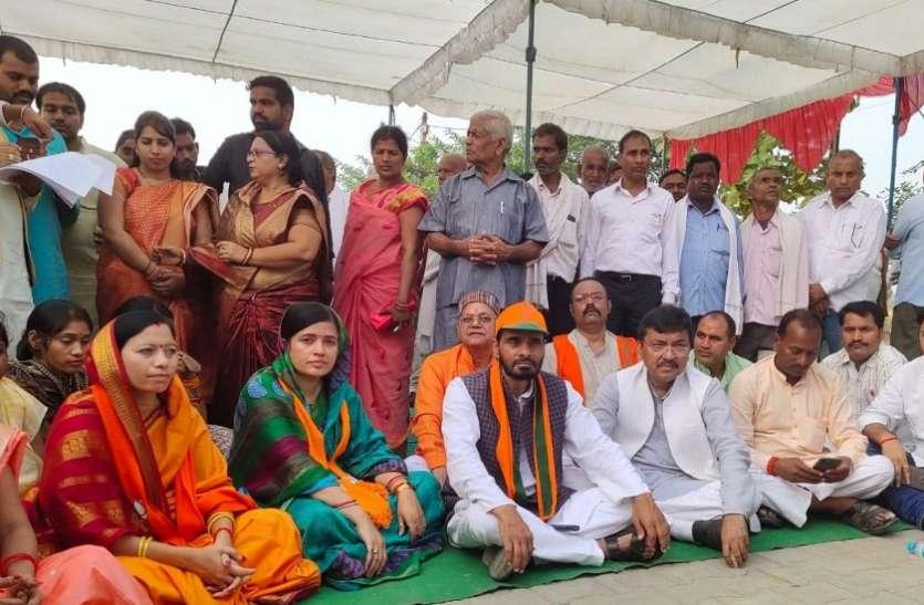 प्रदेश सरकार की नीति के विरोध में गरजे भाजपाई, बोले किसानों के लिए जारी रहेगा आंदोलन