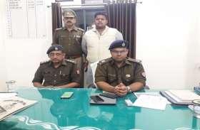 हिन्दू संगठन के नेता सोशल मीडिया पर लिखा कुछ ऐसा कि पुलिस ने कर लिया गिरफ्तार