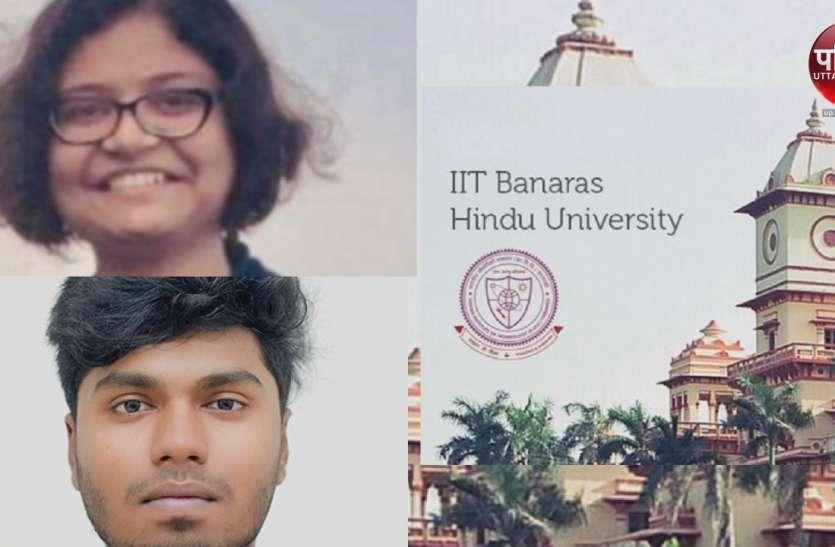 IIT BHU का 8वां दीक्षांत समारोहः श्रुति राजलक्ष्मी को प्रेसीडेंट्स तो साई पवन एसएन को निदेशक स्वर्ण पदक