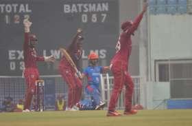 WI vs AFG 1st ODI: चेस के ऑलराउंड प्रदर्शन की बदौलत वेस्ट इंडीज ने जीता पहला मैच, बीच में जो हुआ उसकी नहीं थी उम्मीद