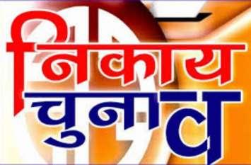 नामांकन के अंतिम दिन भाजपा और कांग्रेस ने जारी की अधिकृत प्रत्याशियों की सूची