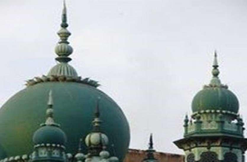 अयोध्या पर फैसले से पहले ही इस मस्जिद के इमाम लोगों से कर रहे हैं अपील, जो भी हो फैसला दिल से करें स्वीकार