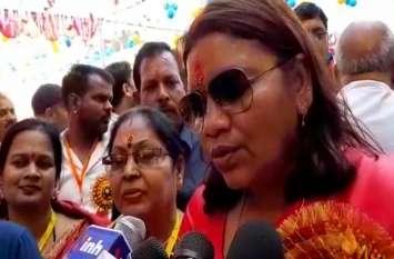 Video: केंद्रीय राज्य मंत्री रेणुका का कांग्रेस पर पलटवार, कहा- बजट बनाकर चुनाव में करनी थी बड़ी-बड़ी घोषणाएं, CM भूपेश के बारे में ये कहा
