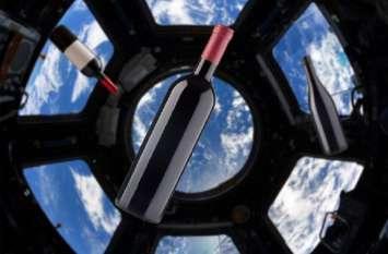 आखिर किस लिए अंतरिक्ष में भेजी गईं वाइन की बोतलें? अंतरिक्ष यात्री नहीं पी पाएंगे