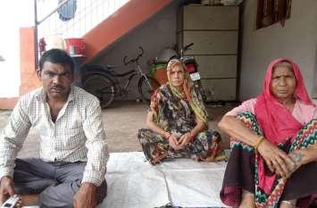 किसान का परिवार बोला, उनके नाम पर राजनीति तो हो रही, लेकिन मदद करने कोई आगे नहीं आया
