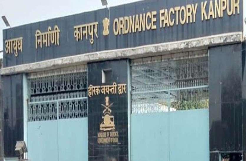 कानपुर ओएफसी की यह तोप दुश्मनों को छकाएगी, पहली बार सेना को मिलेगी ऐसी गन