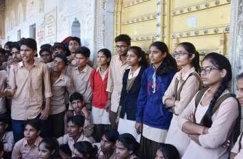झुंझुनूं के इस कस्बे की राजकीय स्कूल से 15 विद्यार्थी 10 दिन के लिए निलम्बित