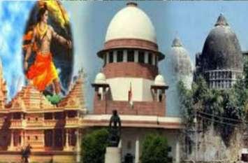 राम मंदिर फैसले को लेकर इस विधायक ने क्षेत्रीय जनता से की यह अपील, देखें वीडियो
