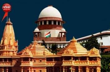 Ayodhya ka Faisla यह परीक्षा की घड़ी है, मिलकर हर स्थिति से निपटें, शांति को कायम रखने में एक दूसरे की मदद करें