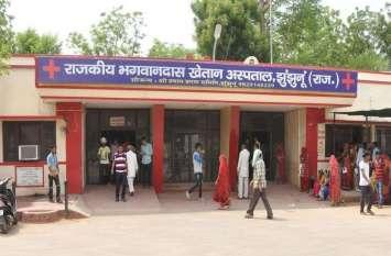 सबसे पहले पत्रिका की इस खबर में जानिए झुंझुनूं के कौन से गांव में खुलेगा मेडिकल कॉलेज