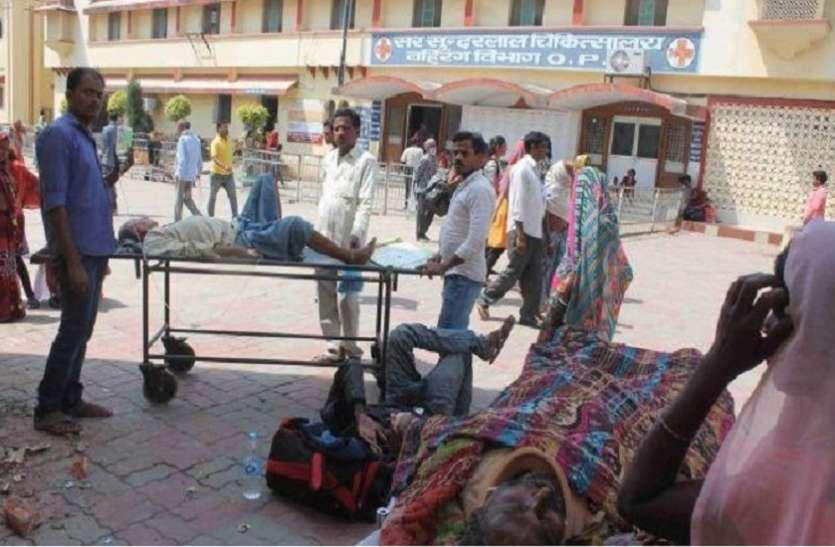 BHU Hospital: हमलावर छात्र गिरफ्तार, निलंबित फिर भी डॉक्टरों की हड़ताल चौथे दिन भी जारी, अब उठाई ये मांग
