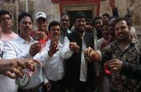 VIDEO STORY : भाजपाइयों ने उपायुक्त के लिए गाया गाना, बोले-सिंघम अब कांग्रेस की चिंगम