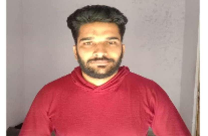 जयपुर ईदगाह उपद्रव में की थी पत्थरबाजी और तलवार लहराई, सीसीटीवी में देख पुलिस ने किया गिरफ्तार