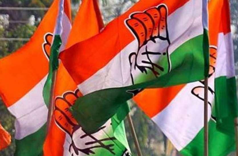 राजस्थान में यहां सामने आया चौंकाने वाला परिणाम, कांग्रेस प्रत्याशी को नहीं मिला एक भी वोट