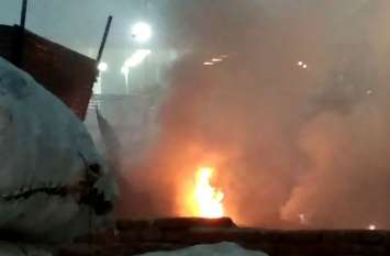 VIDEO: कबाड़ गोदाम में लगी भीषण आग, आस—पास क्षेत्र के लोगों में मच गई अफरा—तफरी