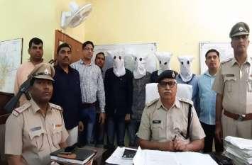 राजस्थान पुलिस की बड़ी कार्रवाई, NCR क्षेत्र की इस शातिर आपराधिक गैंग को पकड़ा, लूट का तरीका जानकर होगी हैरानी