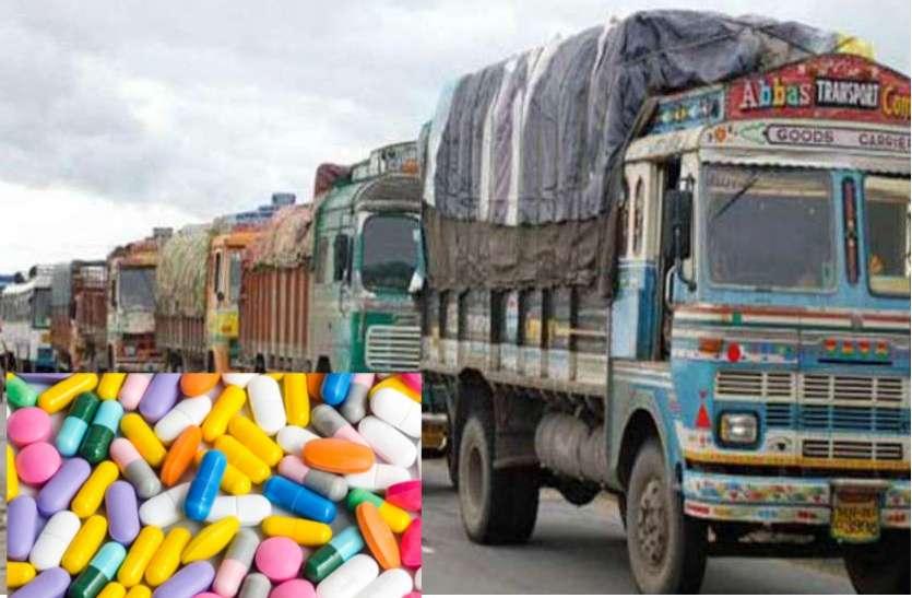 भारत के इन राज्यों से रोजाना कोटा आते हैं अवैध कैप्सूल के खोल से भरे 4 ट्रक, मेनका गांधी ने किया था विरोध
