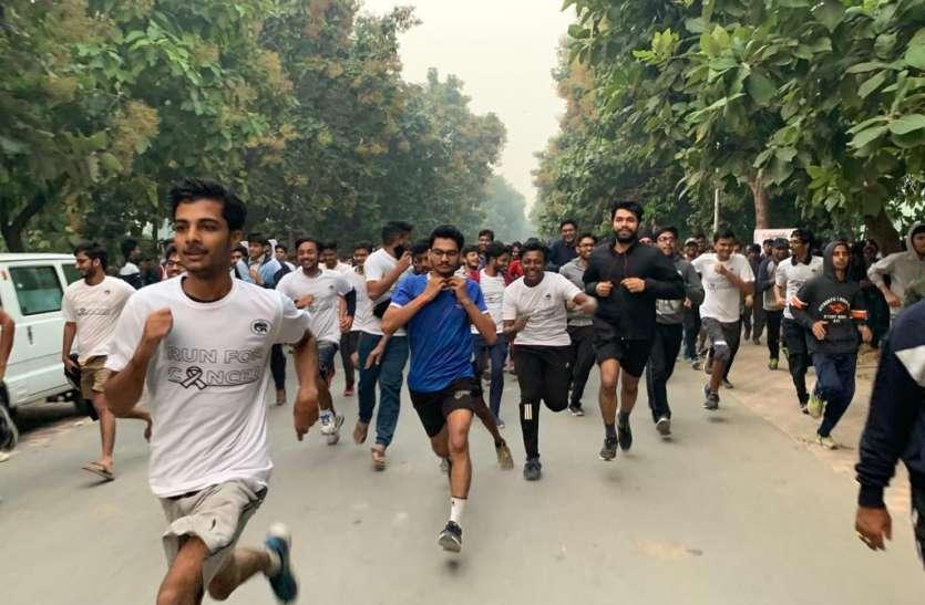 National Cancer Awareness Day: कैंसर से बचाव के प्रति जागरूकता को दौड़े भावी इंजीनियर