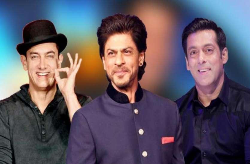 खान फैंस की होगी मुराद पूरी, जल्द दिखाई देंगे इस फिल्म में साथ!