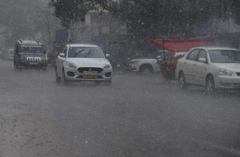 चक्रवाती तूफान 'महा' का राजस्थान में दिखा असर, यहां तेज हवा के साथ हुई बारिश