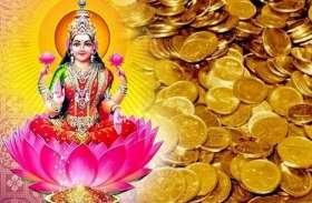 मां लक्ष्मी की कृपा पाने शुक्रवार को जरूर करें ये छोटा सा काम, पानी की तरह घर में बरसेगा पैसा