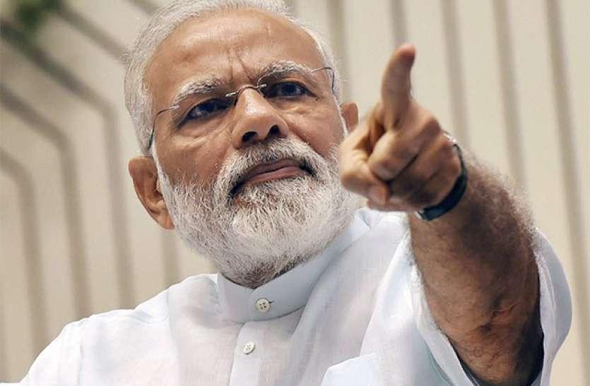 अयोध्या विवाद: कोर्ट के फैसले से पहले PM का अपने मंत्रियों को निर्देश, 'उकसावे वाली बयानबाजी से बचें'