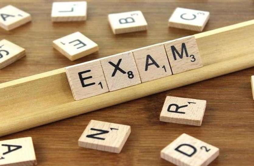 केंद्रीय माध्यमिक शिक्षा बोर्ड ने जारी किया प्रैक्टिकल एग्जाम का शेडयूल, 1 से 7 फरवरी तक होंगी परीक्षाएं