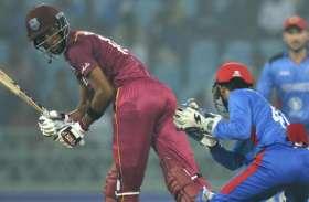 यूपी में वेस्टइंडीज ने अफगानिस्तान को सात विकेट से हराया