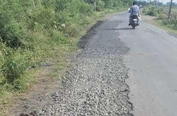सड़क जर्जर, सात किमी का सफर तय करने में लग रहे 40 मिनट