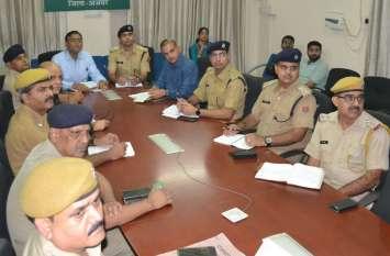 Ayodhya Alert : अयोध्या फैसला जिला पुलिस मुस्तैद........देखिए वीडियो